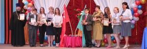 IV Фестиваль одаренных детей